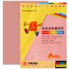 Дни Глава (ТАНГО) Choi Jin-день Глава 80 грамм A4 розовый цвет копировальная бумага 100 / пакет цена и фото
