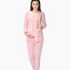 Любовь Pampers одежды Буру Yi беременных пижамы месяц одежды для беременных кормящих пакет обслуживание на дому M304 фиолетовые полосы со стороны L беременные хорошее время марли месяц обслуживания беременных женщин пижамы буру yi кормления одежда для беременных y861506 цвет xl
