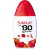Mentholatum Sun Fresh Sunscreen Lotion 35g (spf130 pa +++ импортный солнцезащитный лосьон) sun