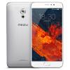 Meizu PRO 6 Plus 4GB + 64GB публичная версия лунного серебра мобильный Unicom 4G мобильный телефон двойной карточки двойной режим ожидания мобильный телефон meizu mx4 pro 4g 4g