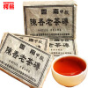 25 years old Puer tea health care pu er tea pu erh compressed pu'er brick Puerh Yunnan ancient trees fragrant old brick tea free shipping 200g yunnan menghai puer tea cake 2012 year old puerh cake ripe tea pu er pu erh pu er pu erh to weight lose