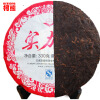 C-PE012 Yunnan pu erh tea puer ripe organic pu er tea cooked ripe Pu'er tea 330g factory direct NO additives green food independent top grade 3g 10pcs organic puerh tea bags ripe pu er in zein fiber tea bag packing for safety