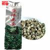 250g 100% JASMINE DRAGON PEARLS TEA FREE SHIPPPING jasmine tea gunpowder free shipping good quality 2016 new jasmine pearls tea 250g foil bags packaging jamine tea