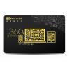 Любовь Фантастическое искусство (iqiyi) VIP Gold Year Year Card Solid Card не поддерживает телевизионную сторону cmyk offset printing metallic membership vip card printer magnetic stripe pvc plastic card