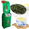 250g Tieguanyin Oolong Tea Chinese Tikuanyin Green Tea Anxi Tie Guan Yin Natural Organic Health Authentic Rhyme Flavor Green Tea
