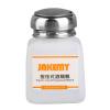 JAKEMY JM-Z10 120ml Пластиковый дозатор жидкости бутылки перекачивание жидкости бутылки coaroo 120ml