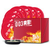 Likemei презервативы тонкие 8 шт. podium карабины 2 шт соединенные кольцом