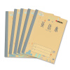 Kaiser (KAISA) English Студенческая тетрадь English Работа Упражнение Книга 20 Page 5 5K загружен бумагой 80g KSP-0032 серьги page 5