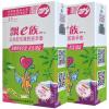 BEI LIle презервативы  45 шт. 49mm маленький по размеру stimul8 45 servings
