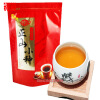 250g Top Class Lapsang Souchong without smoke Wuyi Organic Black Tea Warm Stomach, The Chinese Green Food keemun Black Tea keemun black tea qimen red tea t194 on sale
