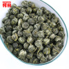 Top grade Jasmine green tea jasmine Flower Tea Jasmine Pearl Green Tea Jasmine Hydrangea Good for Health Tea 50g free shipping natural java tea extract 50g free shipping