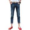 (MSEK) NZK3606 мужские джинсы мужские корейские версии Slim джинсы темно-синие 36