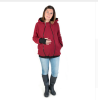 Г-жа пальто осень и зима 2016 несущей младенца с капюшоном случайные молнии куртки ребенка пальто толстый беременных женщин большо пружина 2016 корея корейский профиль утолщаются и пальто в вату твид куртки женщин