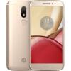 Motorola Moto M (XT1662) 4G + 32G прохладное серебро 4G Mobile Unicom Telecom мобильный телефон двойной карты двойной режим ожидан lot of 10pcs unlocked aircard ac790s 4g mobile hotspot sierra wireless lte cat6 300m portable wifi router plus 49dbi 4g antenna
