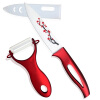 XYJ Марка 5-дюймовый нож нарезка Керамические ножи и Нож кухонный нож Набор приготовления инструменты Лучшие подарки xyj марка 5 дюймовый нож нарезка керамические ножи и нож кухонный нож набор приготовления инструменты лучшие подарки