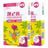 BEI LIle презервативы  45 шт. 49mm маленький по размеру jin bei микроавтобусы в москве