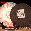 C-PE020 Chinese pu er cha in 30 years of superior grade Chinese Yunnan Pu'er tea health food 357 grams of cooked green puer tea wholesale of colorful yunnan qing feng fengxiang pu er tea raw tea jasmine green cake 357 grams of jasmine tea