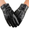 Минск (MSEK) MST162092 сенсорные перчатки мужские осенние и зимние толстые теплые кожа PU три сухожилия перчатки черные