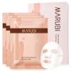 Таблетки США стелс глубокой мышечной увлажняющая маска для лица (3 мешка в коробке) таблетки гепатофит в ульяновске