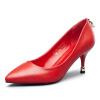 Yearcon обувь мода обувь указала мелкой рот пригородной обувь г-жа алмазов красный высокие каблуки 7151ZA29820W 39 обувь децкую b g