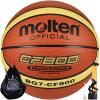 Matanga расплавленный классический PU крытый и открытый баскетбол игры в баскетбол BGW7X