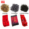 C-WL053 Hot sale 12 bags Organic Chinese Tea Different flavors Jinjunmei Lapsang souchong Dahongpao Black Tea Oolong Tea chinese organic top lapsang souchong 250g without smoke wuyi red tea warm stomach black tea lowering blood pressure