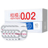 (sagami original) 0.02 Презервативы ультратонкие 4 шт. большой по размеру- sagami презервативы original 001 5 шт