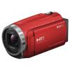 Сони (Sony) HDR-CX680 высокой четкости цифровая видеокамера 5-осевая стабилизация изображения 30x оптическое увеличение (красный) цифровая видеокамера sony hdr as 50
