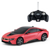 все цены на Star (Rastar) дистанционного управления автомобиля 1:18 BMW i8 спортивный автомобиль дистанционного управления игрушечного автомобиля модель ребенок мальчик красный 59200 онлайн