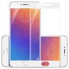ESCASE Meizu PRO6 / 6s стали пленка Meizu PRO6 / 6s полный экран полный охват углеродного волокна стекла мембраны анти-отпечатков пальцев доказательство HD мобильного телефона пленки белый meizu pro6 32gb