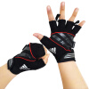 адидас адидас перчатки фитнес скольжения половина палец перчатки гантели классический M код кроссовки адидас la trainer купить