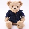 ZAK! Плюшевые игрушки творческие прорастания мультфильм ветровка кукла кукла кукла ребенок подарок на день рождения кукла кукла 30см синий кукла наташенька 852559