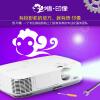 Ву. Impression проектор услуги домашней установки карты проектор