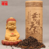 C-PE009 China 100g puer tea ripe pu erh tea yunnan loose canned Chinese green food red puerh cooked food weight loss beauty yunnan tea dry pu er cooked 357g puerh pu erh seven cake tea cake chinese yunnan puer the tea for weight loss products