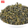 C-WL027 Chinese Anxi Tieguanyin tea, Fresh China Green Tikuanyin tea, Natural Organic Health Oolong tea 250g free shipping 250g taiwan alishan high mountain tea peach flavour oolong tea frangrant tieguanyin tea good tikuanyin href