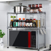 Chaomu домашняя кухня микроволновая печь стеллажи стеллаж кухня полки кухонный стеллаж для хранения ZM3318I
