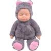 Бибер (Бибер) Tsai Медведь серии гудок куклы сна умиротворить куклы плюшевые игрушки куклы моделирования детские игрушки умиротворить высокий 36см серый