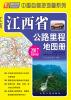 江西省公路里程地图册(2017版) 2017西安city城市地图(随图附赠西安公交线路速查手册)