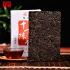 C-PE085 Puer tea health care pu er tea pu erh compressed pu'er brick Puerh Yunnan ancient trees fragrant old brick tea