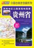 西南地区公路里程地图册——贵州省(2017版) 2017西安city城市地图(随图附赠西安公交线路速查手册)