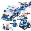 BanBao Детские кубики Развивающие игрушки 8356A