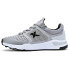 Патентный шаг (XTEP) спортивная обувь дышащая легкие кроссовки сетка спортивная обувь спортивная обувь пепел 983 119 529 261 41 ярдов
