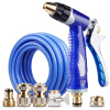 Car Buddy Car Wash Water Gun All Copper Spray Gun Head Sea Blue Water Pipe 15m Blue Water Gun Set HQ-C1168