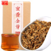 C-HC005 Yunnan black tea 100g Chinese Kung Fu cha Fengqing Dianhong tea red early spring honey fragrance gold buds large leaves 2015 tea vacuum pack cherry new wheat black tea yangsheng cha teabag professional manufacturers wholesale merchants oem