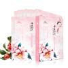 купить Завод Доктор (Dr.Plant) Sansei III камелия Юет-Тек Hydra Mask 25ml * 7 таблеток (Осветляющих увлажняющую кожу) недорого