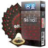 Mingliu презерватив Плотное прилегание 10 шт.* 3 кор. 45mm секс-игрушки для взрослых x play moto
