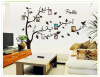 Wallpaper Removable Art Vinyl Quote DIY Wall Sticker Decal Mural Home Room Decor 350011 removable art vinyl quote diy wall sticker decal mural home room decor 350020