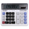 Sharp (SHARP) EL-2135 белый бизнес офис калькулятор sharp sjxp59pgbk
