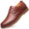 Botuleisi (Poitulas) мужская повседневная обувь, чтобы помочь низкой британский бизнес повседневная обувь кружева прилива доска обувь мужчины 5516 черный 38 botuleisi  poitulas  мужская британской
