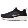 NIKE Nike мужская повседневная обувь кроссовки 833411-010 черный Кайши 2.0 44.5 метров